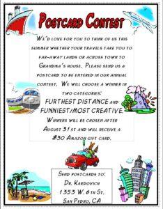 Postcard Contest Poster